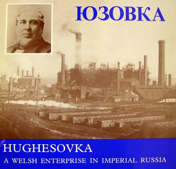 Hughsovka cover