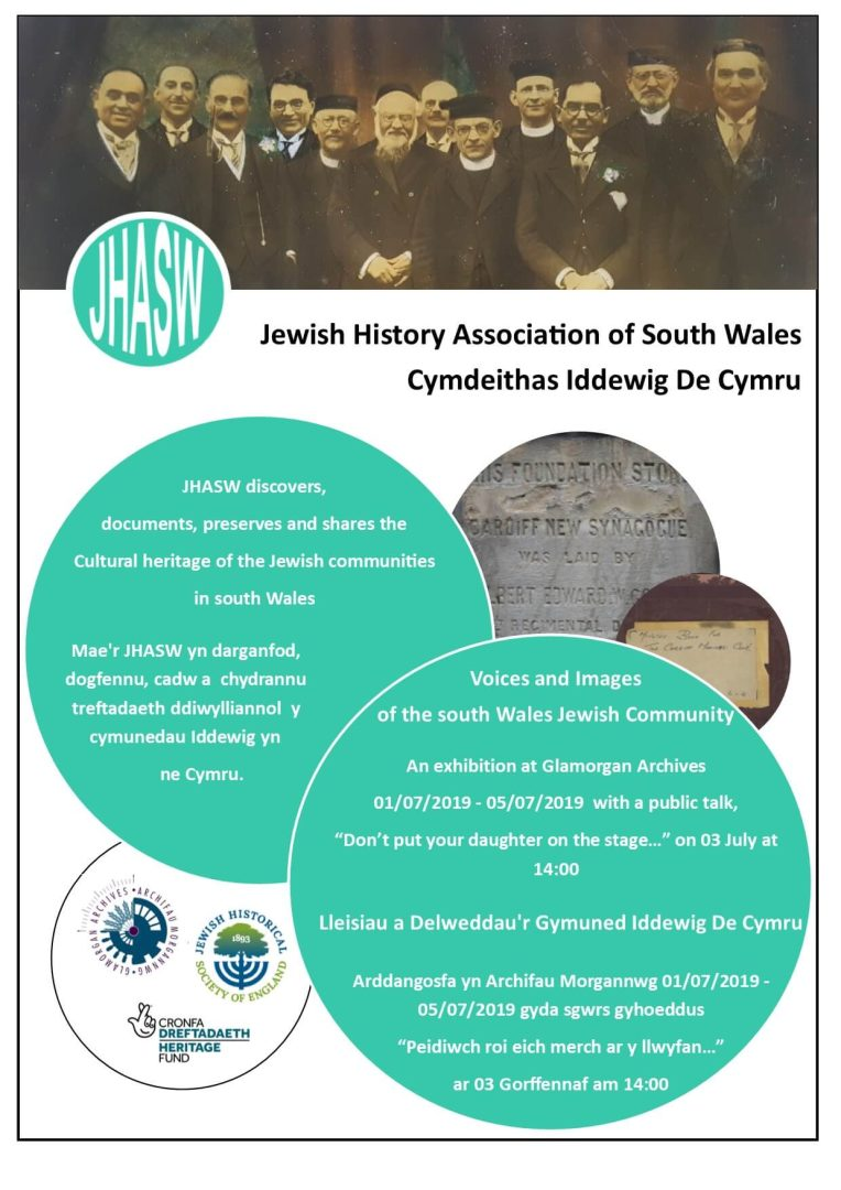 Voices and images of the South Wales Jewish community.